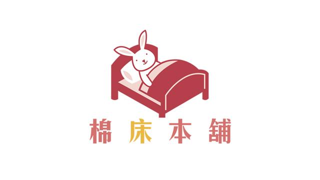 棉床本舖 優惠碼