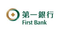 第一銀行 優惠碼