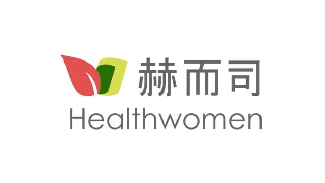 healthwomen.com.tw