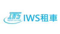 IWS 優惠碼