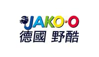 JAKO-O德國野酷 優惠碼