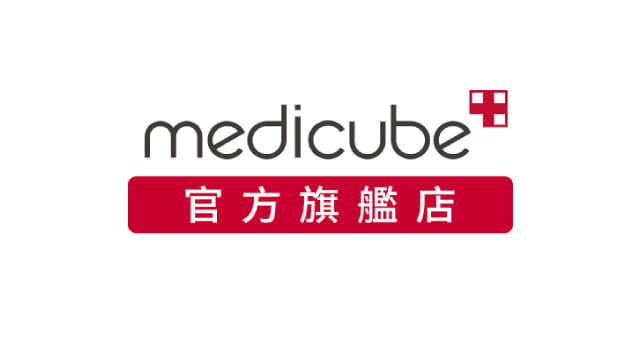 Medicube 優惠碼