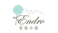 Endro安垛小姐 優惠碼