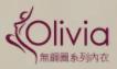 Olivia無鋼圈內衣 優惠碼