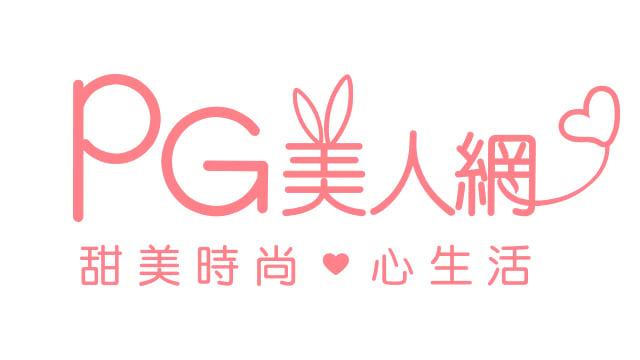 Pg美人網 優惠碼