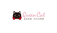 QueenCat皇后與貓 優惠碼