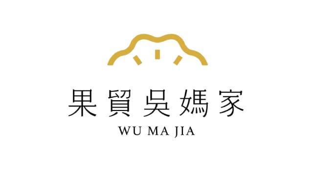 shop.wumajia.com.tw