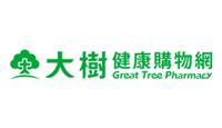 大樹健康網 優惠碼