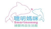 Smartmommy聰明媽咪 優惠碼