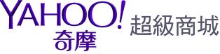 Yahoo超級商城 優惠碼