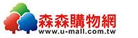 u-mall.com.tw