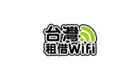 台灣租借WiFi Cupom